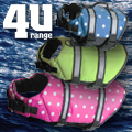 The Up-buoy '4u' fashion range of dog life jackets