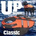 The Up-buoy 'Classic' range of dog life jackets